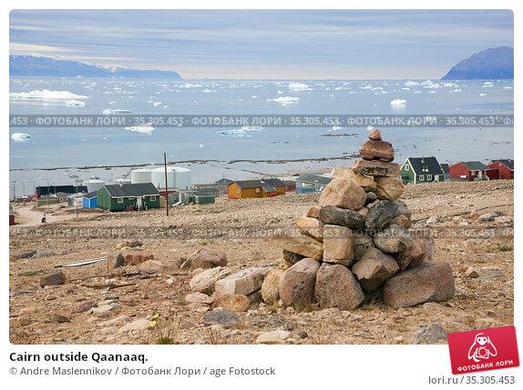 Cairn outside Qaanaaq. Стоковое фото, фотограф Andre Maslennikov / age Fotostock / Фотобанк Лори