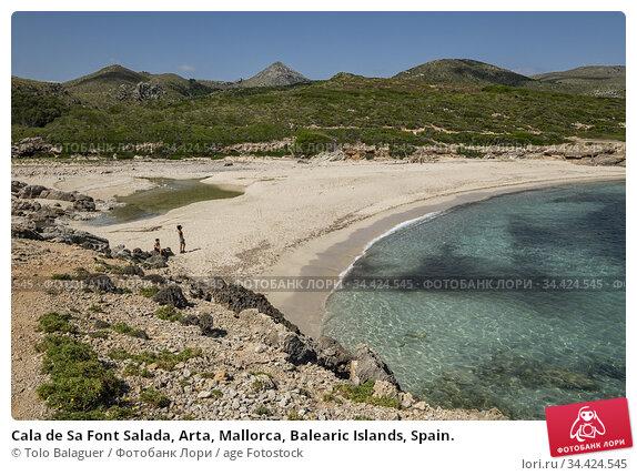 Cala de Sa Font Salada, Arta, Mallorca, Balearic Islands, Spain. Стоковое фото, фотограф Tolo Balaguer / age Fotostock / Фотобанк Лори