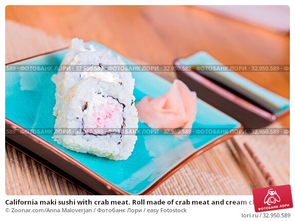 California maki sushi with crab meat. Roll made of crab meat and cream cheese. Shallow depth of field. Стоковое фото, фотограф Zoonar.com/Anna Maloverjan / easy Fotostock / Фотобанк Лори