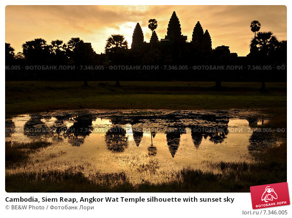 Cambodia, Siem Reap, Angkor Wat Temple silhouette with sunset sky. Стоковое фото, агентство BE&W Photo / Фотобанк Лори