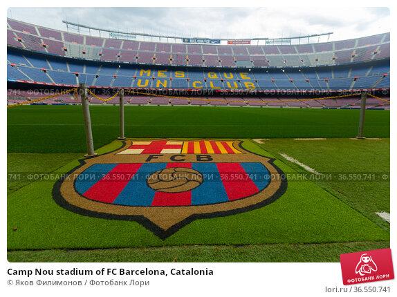 Camp Nou stadium of FC Barcelona, Catalonia. Редакционное фото, фотограф Яков Филимонов / Фотобанк Лори