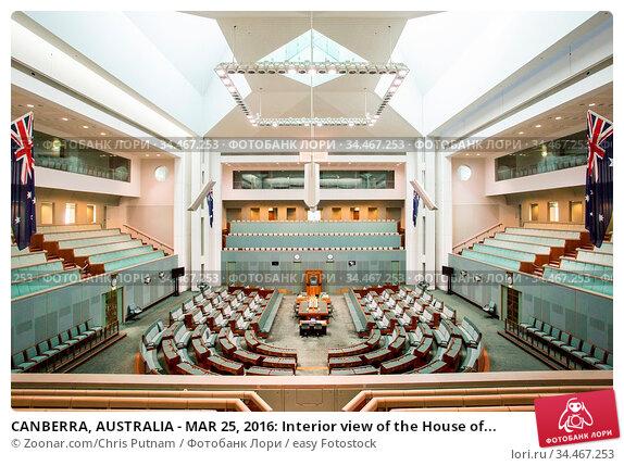 CANBERRA, AUSTRALIA - MAR 25, 2016: Interior view of the House of... Стоковое фото, фотограф Zoonar.com/Chris Putnam / easy Fotostock / Фотобанк Лори