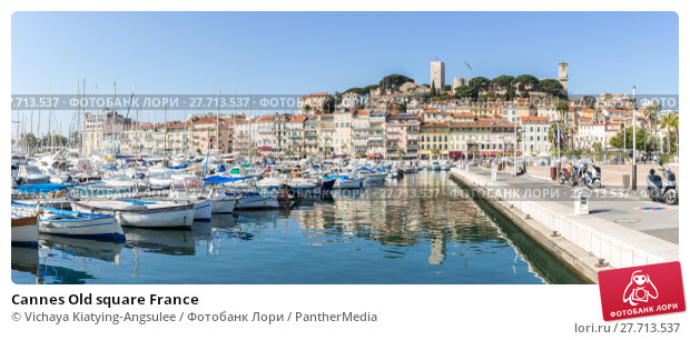 Купить «Cannes Old square France», фото № 27713537, снято 19 февраля 2019 г. (c) PantherMedia / Фотобанк Лори