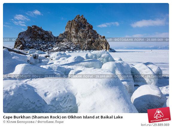 Купить «Cape Burkhan (Shaman Rock) on Olkhon Island at Baikal Lake», фото № 29889069, снято 2 марта 2017 г. (c) Юлия Белоусова / Фотобанк Лори