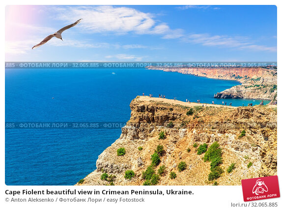 Cape Fiolent beautiful view in Crimean Peninsula, Ukraine. Стоковое фото, фотограф Anton Aleksenko / easy Fotostock / Фотобанк Лори