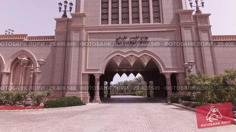 Купить «Car trip around the hotel Emirates Palace in Abu Dhabi stock footage video», видеоролик № 29400549, снято 4 апреля 2018 г. (c) Юлия Машкова / Фотобанк Лори