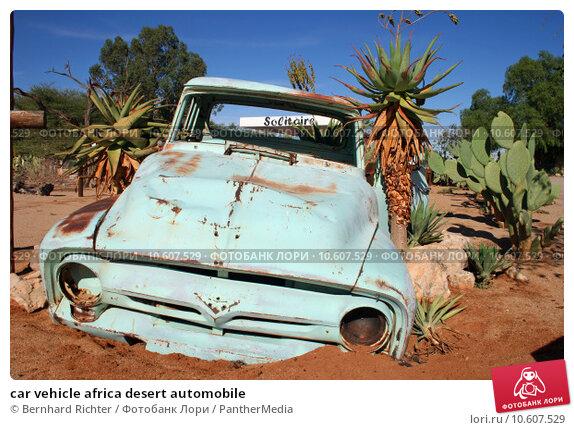 car vehicle africa desert automobile. Стоковое фото, фотограф Bernhard Richter / PantherMedia / Фотобанк Лори