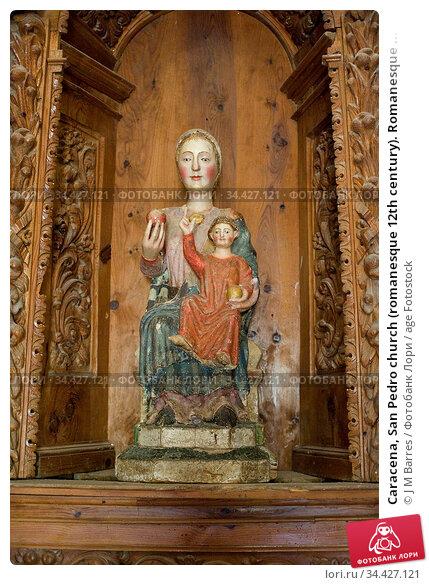 Caracena, San Pedro church (romanesque 12th century). Romanesque ... Стоковое фото, фотограф J M Barres / age Fotostock / Фотобанк Лори