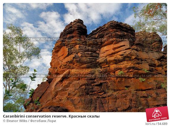 Caranbirini conservation reserve. Красные скалы, фото № 54689, снято 4 июля 2007 г. (c) Eleanor Wilks / Фотобанк Лори
