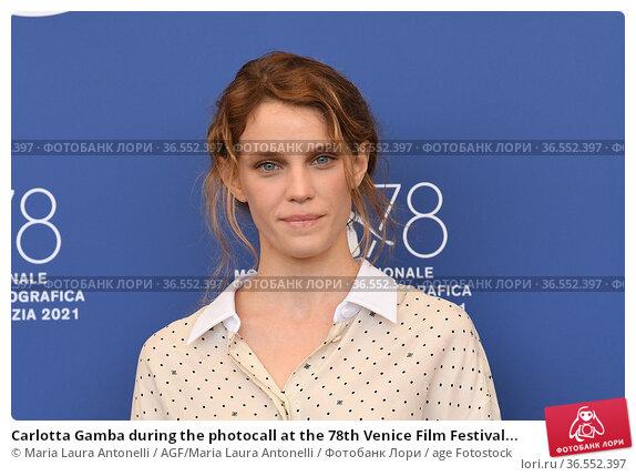 Carlotta Gamba during the photocall at the 78th Venice Film Festival... Редакционное фото, фотограф Maria Laura Antonelli / AGF/Maria Laura Antonelli / age Fotostock / Фотобанк Лори