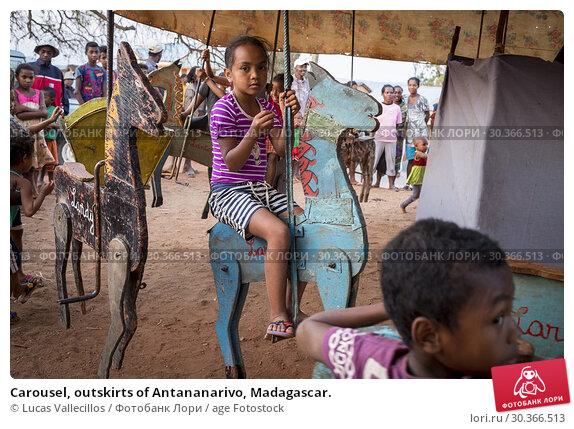 Купить «Carousel, outskirts of Antananarivo, Madagascar.», фото № 30366513, снято 27 июня 2019 г. (c) age Fotostock / Фотобанк Лори