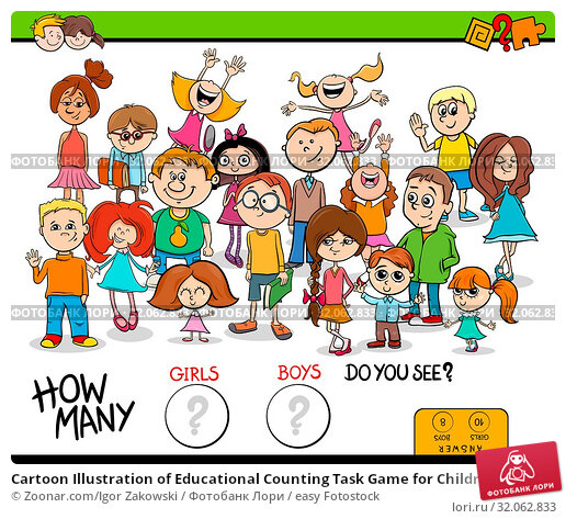 Cartoon Illustration of Educational Counting Task Game for Children with Girls and Boys Characters Group. Стоковое фото, фотограф Zoonar.com/Igor Zakowski / easy Fotostock / Фотобанк Лори