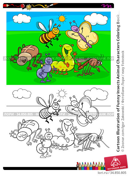 Cartoon Illustration of Funny Insects Animal Characters Coloring Book... Стоковое фото, фотограф Zoonar.com/Igor Zakowski / easy Fotostock / Фотобанк Лори