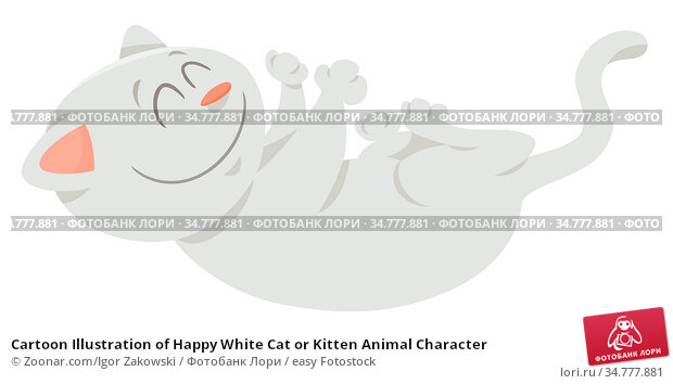 Cartoon Illustration of Happy White Cat or Kitten Animal Character. Стоковое фото, фотограф Zoonar.com/Igor Zakowski / easy Fotostock / Фотобанк Лори