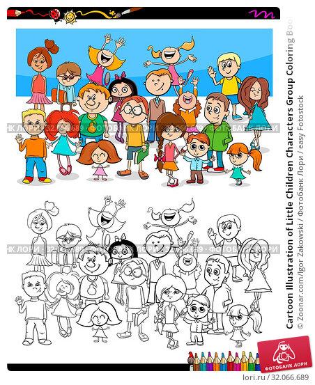 Cartoon Illustration of Little Children Characters Group Coloring Book Activity. Стоковое фото, фотограф Zoonar.com/Igor Zakowski / easy Fotostock / Фотобанк Лори