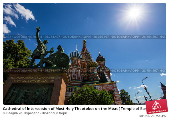 Купить «Cathedral of Intercession of Most Holy Theotokos on the Moat ( Temple of Basil the Blessed), Red Square, Moscow, Russia», фото № 26754497, снято 6 августа 2017 г. (c) Владимир Журавлев / Фотобанк Лори