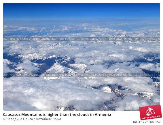 Купить «Caucasus Mountains is higher than the clouds in Armenia», фото № 28307157, снято 4 апреля 2018 г. (c) Володина Ольга / Фотобанк Лори