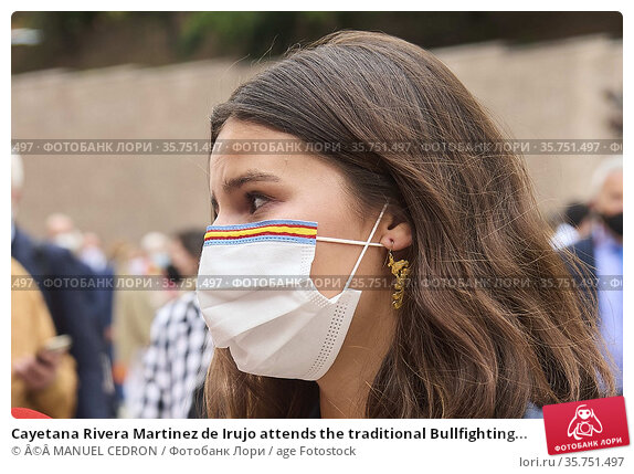 Cayetana Rivera Martinez de Irujo attends the traditional Bullfighting... Редакционное фото, фотограф ©MANUEL CEDRON / age Fotostock / Фотобанк Лори