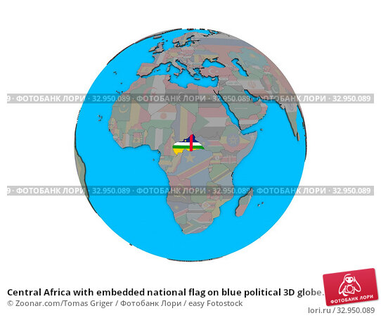 Central Africa with embedded national flag on blue political 3D globe. 3D illustration isolated on white background. Стоковое фото, фотограф Zoonar.com/Tomas Griger / easy Fotostock / Фотобанк Лори