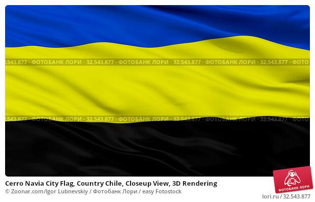 Купить «Cerro Navia City Flag, Country Chile, Closeup View, 3D Rendering», фото № 32543877, снято 10 декабря 2019 г. (c) easy Fotostock / Фотобанк Лори