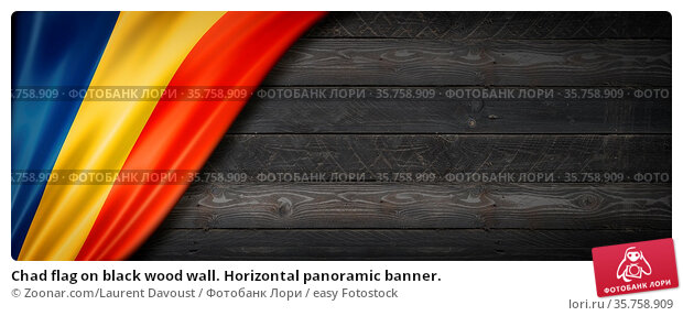 Chad flag on black wood wall. Horizontal panoramic banner. Стоковое фото, фотограф Zoonar.com/Laurent Davoust / easy Fotostock / Фотобанк Лори