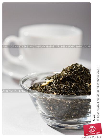 Купить «Чай», фото № 171949, снято 1 сентября 2005 г. (c) Кравецкий Геннадий / Фотобанк Лори