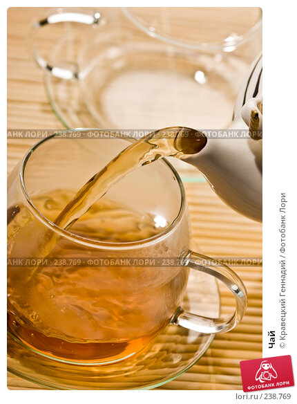 Чай, фото № 238769, снято 25 мая 2017 г. (c) Кравецкий Геннадий / Фотобанк Лори