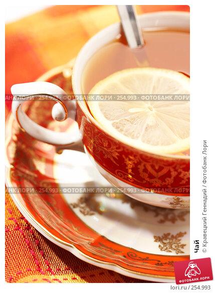 Чай, фото № 254993, снято 5 сентября 2005 г. (c) Кравецкий Геннадий / Фотобанк Лори