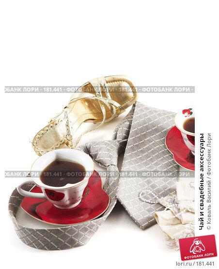 Чай и свадебные аксессуары, фото № 181441, снято 22 ноября 2006 г. (c) Коваль Василий / Фотобанк Лори