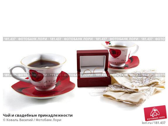 Купить «Чай и свадебные принадлежности», фото № 181437, снято 22 ноября 2006 г. (c) Коваль Василий / Фотобанк Лори
