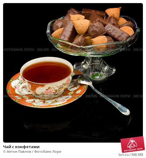 Чай с конфетами, фото № 308585, снято 3 июня 2008 г. (c) Антон Павлов / Фотобанк Лори