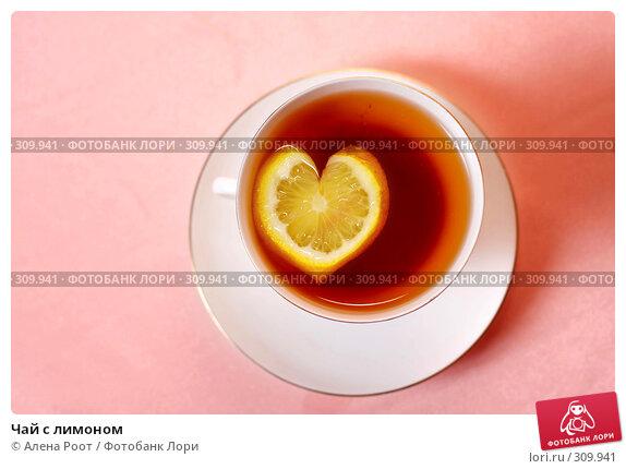 Чай с лимоном, фото № 309941, снято 8 марта 2007 г. (c) Алена Роот / Фотобанк Лори