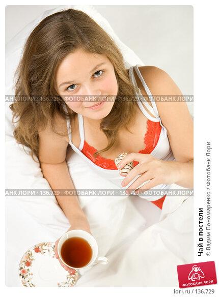 Чай в постели, фото № 136729, снято 5 ноября 2007 г. (c) Вадим Пономаренко / Фотобанк Лори