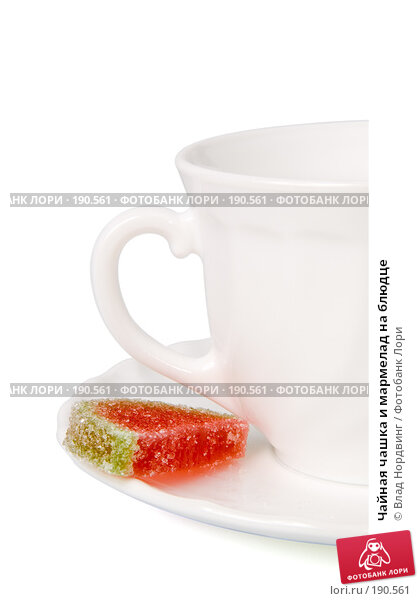 Чайная чашка и мармелад на блюдце, фото № 190561, снято 24 января 2008 г. (c) Влад Нордвинг / Фотобанк Лори