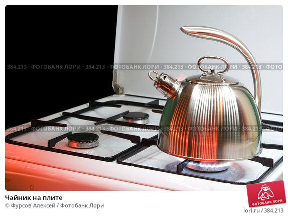 новости почему не шумит вода в эмалировангом чайн ке уплате неустойки связи