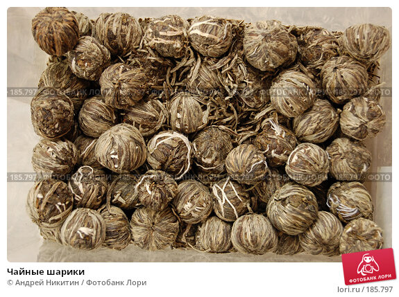 Чайные шарики, фото № 185797, снято 7 июня 2005 г. (c) Андрей Никитин / Фотобанк Лори