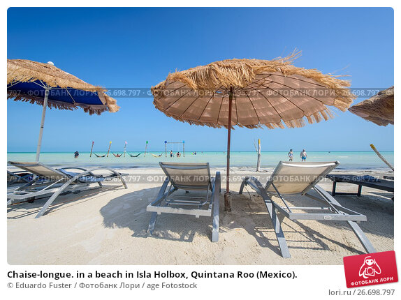 chaise longue in a beach in isla holbox quintana roo. Black Bedroom Furniture Sets. Home Design Ideas