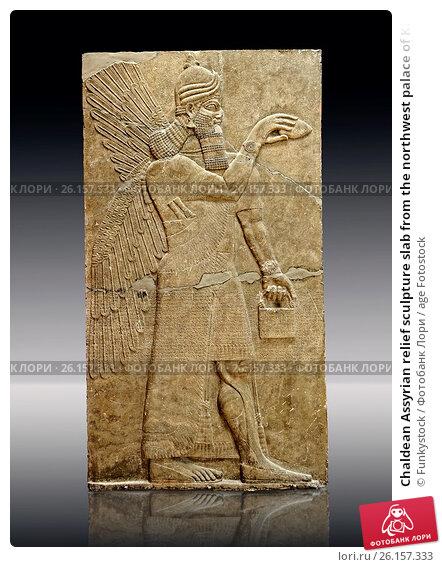 Купить «Chaldean Assyrian relief sculpture slab from the northwest palace of King Ashurnasirpal II of a Genie standing. 881-859 B. C form Nimrud or Ni=mrut ( Kalhu...», фото № 26157333, снято 12 июня 2011 г. (c) age Fotostock / Фотобанк Лори