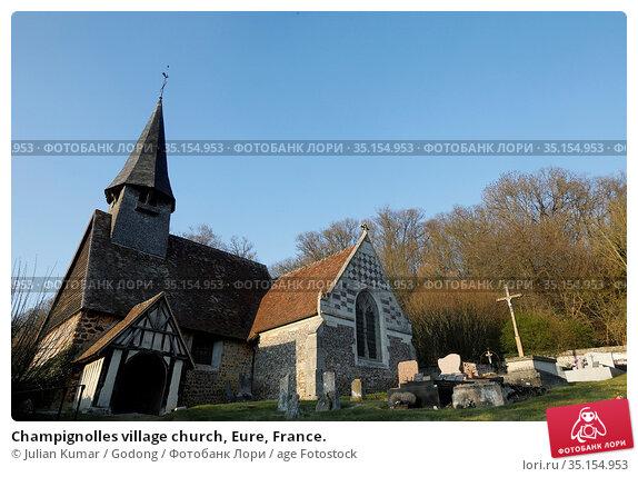 Champignolles village church, Eure, France. Стоковое фото, фотограф Julian Kumar / Godong / age Fotostock / Фотобанк Лори