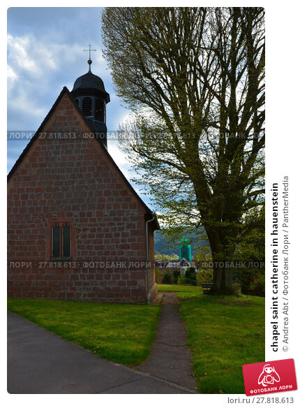 Купить «chapel saint catherine in hauenstein», фото № 27818613, снято 22 февраля 2018 г. (c) PantherMedia / Фотобанк Лори