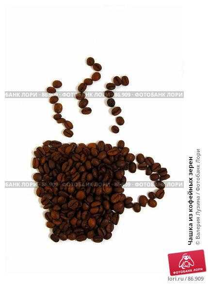 Купить «Чашка из кофейных зерен», фото № 86909, снято 12 сентября 2007 г. (c) Валерия Потапова / Фотобанк Лори