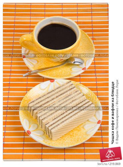 Купить «Чашка кофе и вафли на блюдце», фото № 219869, снято 29 февраля 2008 г. (c) Вадим Пономаренко / Фотобанк Лори