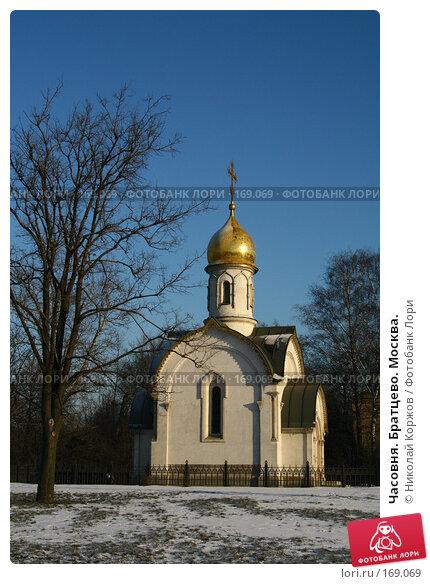 Часовня. Братцево. Москва., фото № 169069, снято 7 января 2008 г. (c) Николай Коржов / Фотобанк Лори