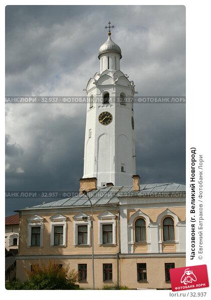 Часозвоня (г. Великий Новгород), фото № 32937, снято 13 августа 2006 г. (c) Евгений Батраков / Фотобанк Лори