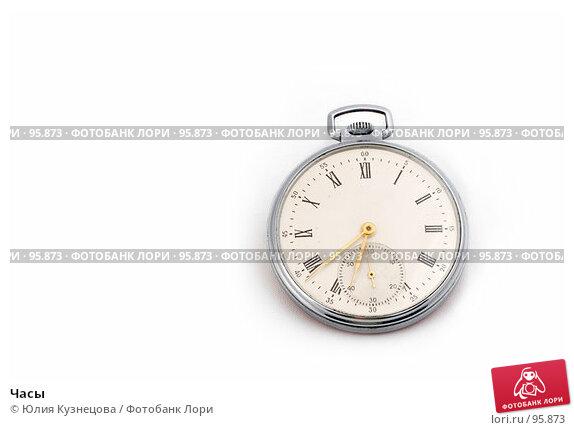 Часы, фото № 95873, снято 7 октября 2007 г. (c) Юлия Кузнецова / Фотобанк Лори