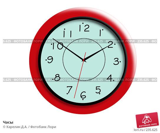 Часы, иллюстрация № 235625 (c) Карелин Д.А. / Фотобанк Лори