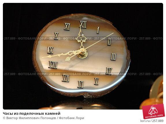 Часы из поделочных камней, фото № 257889, снято 26 ноября 2004 г. (c) Виктор Филиппович Погонцев / Фотобанк Лори