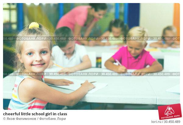 cheerful little school girl in class. Стоковое фото, фотограф Яков Филимонов / Фотобанк Лори