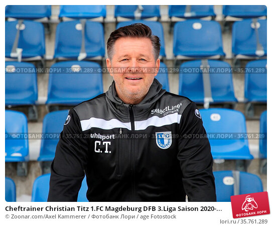 Cheftrainer Christian Titz 1.FC Magdeburg DFB 3.Liga Saison 2020-... Стоковое фото, фотограф Zoonar.com/Axel Kammerer / age Fotostock / Фотобанк Лори
