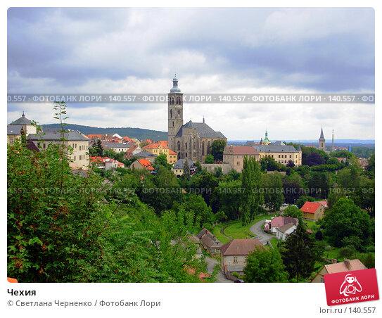 Чехия, фото № 140557, снято 13 августа 2006 г. (c) Светлана Черненко / Фотобанк Лори